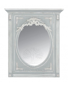 Зеркало настенное «Густавьен»