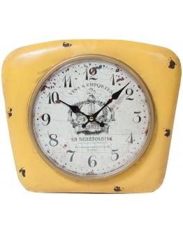 Часы настенные  солнечные-желтые, металл